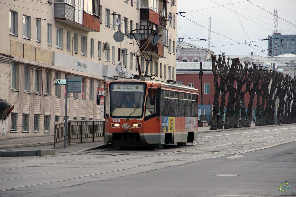 Пермь. 71-619КТ (КТМ-19КТ) №078