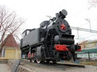 Пермь. 9П-752