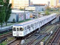 Киев. Ема-502-7156