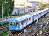 Киев. Ема-502 № 7180
