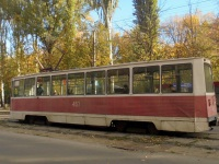 71-605А (КТМ-5А) №457