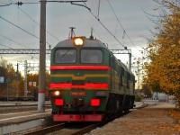 Калуга. 2М62-1124