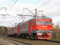 Серпухов. ЭР2-1338