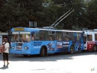 Краснодар. ЗиУ-682Г-016 (012) №051