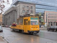 Санкт-Петербург. ЛМ-68М №ГСВ-88
