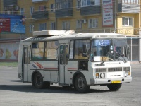 Курган. ПАЗ-32054 аа446