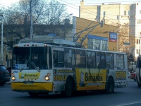 ВЗТМ-5284 №090