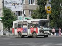 Курган. ПАЗ-32054 с992еу