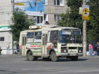 Курган. ПАЗ-32054 а620ет