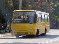 Мариуполь. Ataman A09202 AH1970AA