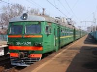 Москва. ЭР2-1329