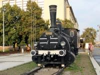 Загреб. 125-052