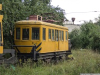 Нижний Новгород. РГС-2 №С-13