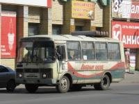 Курган. ПАЗ-32054 х910еу