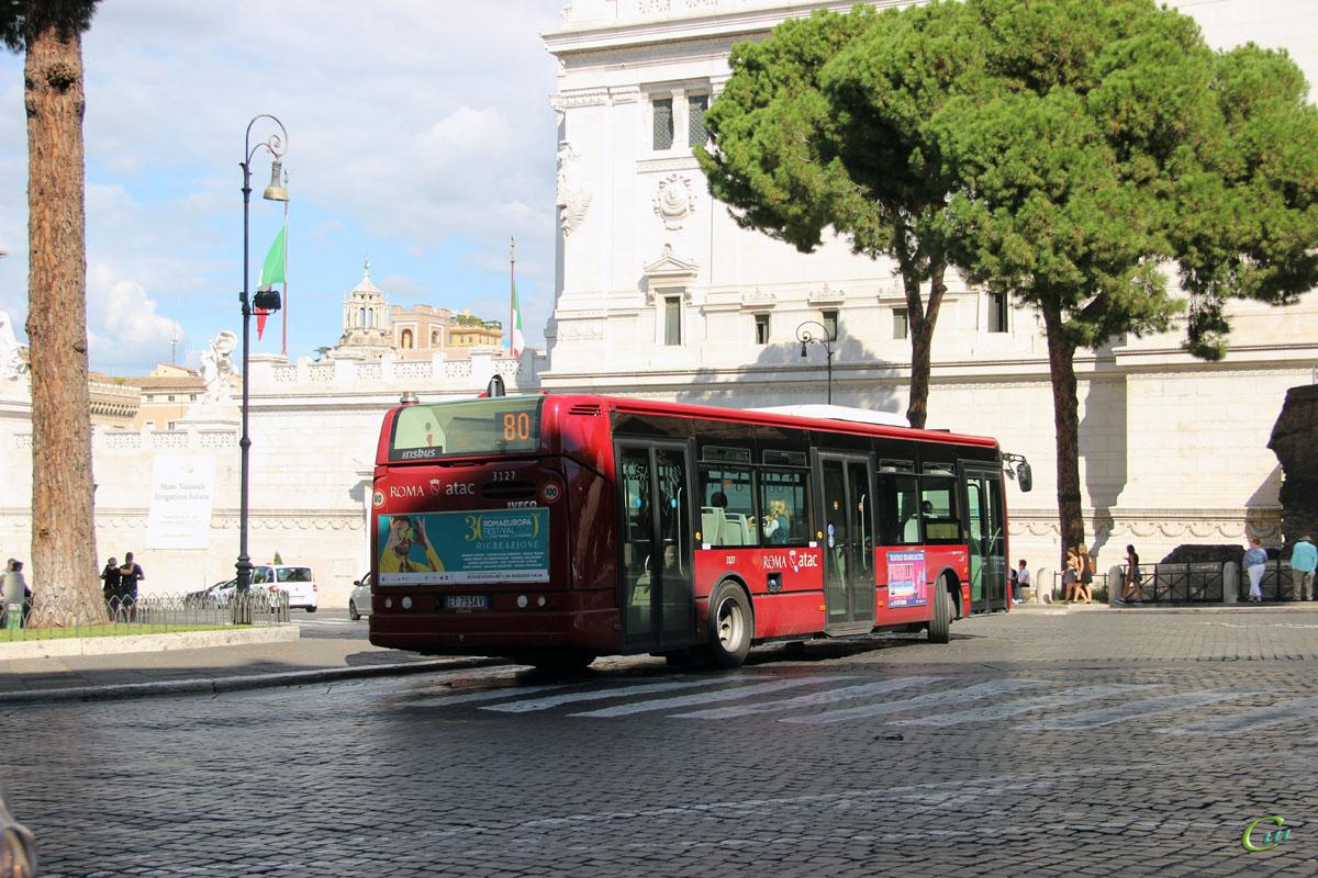 Рим. Irisbus Citelis 12M ET 793AV