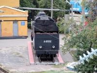 Россошь. Л-0552