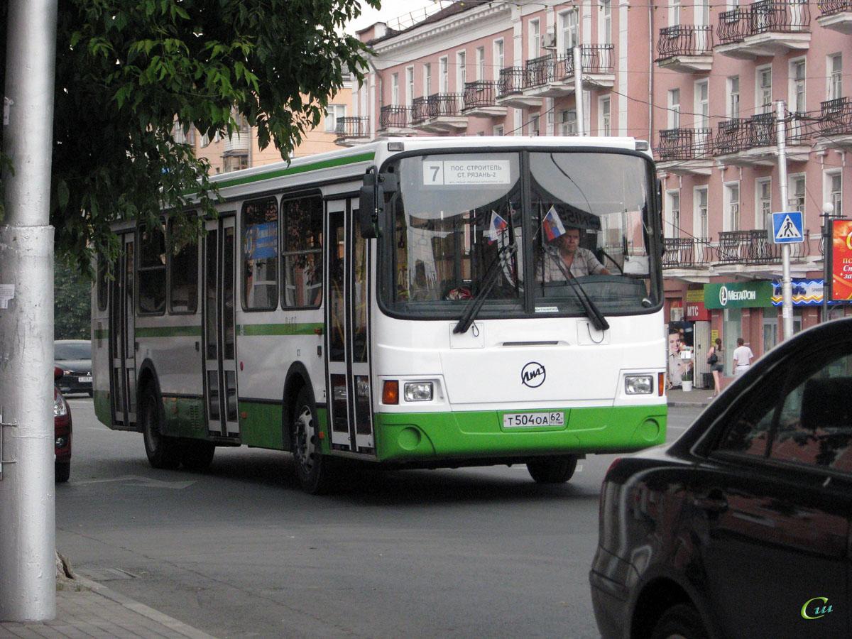 все картинки автобус в рязани шея