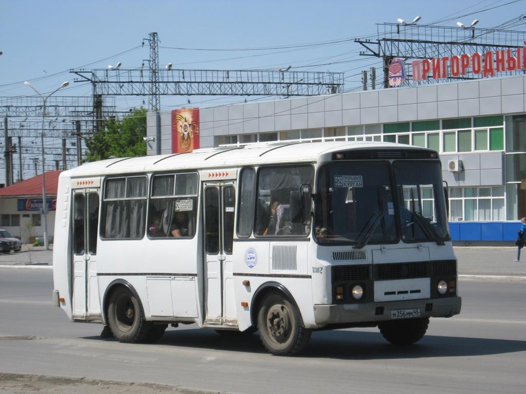 Курган. ПАЗ-32054 м356мм