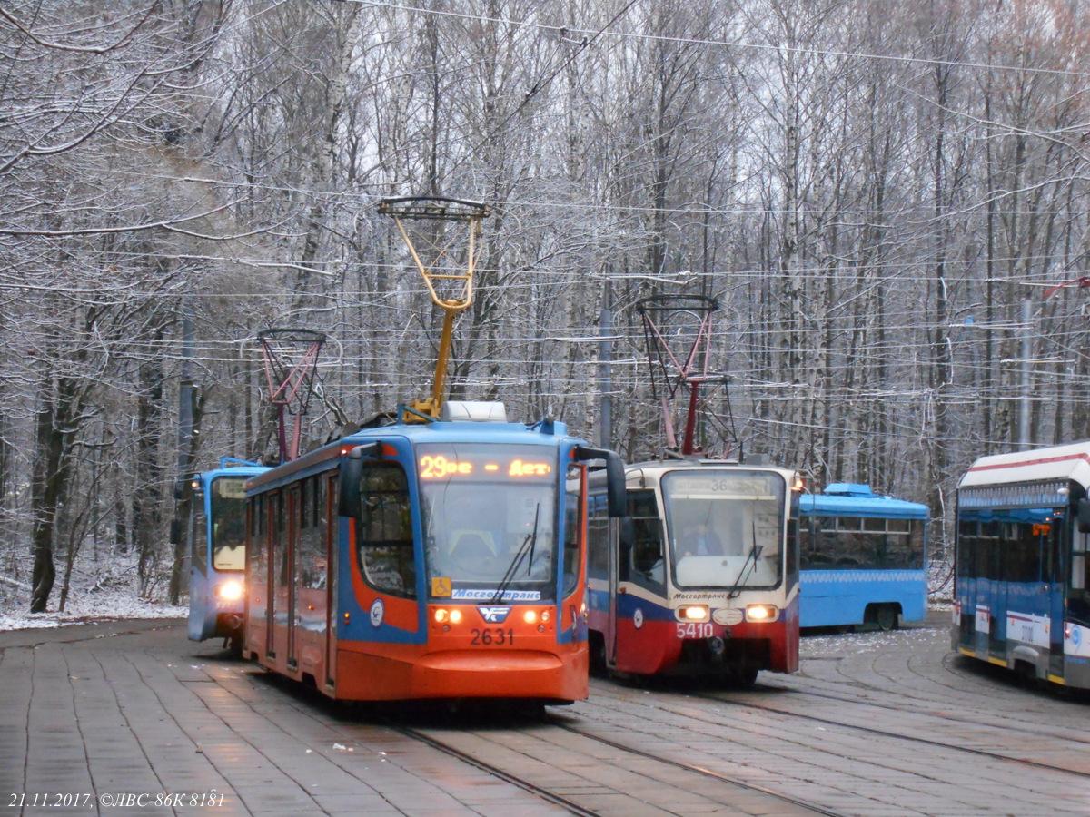 Москва. 71-623-02 (КТМ-23) №2631
