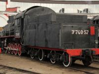 Москва. Эм-740-57