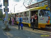 Екатеринбург. Tatra T3SU №312
