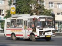 Курган. ПАЗ-3205-110 аа793