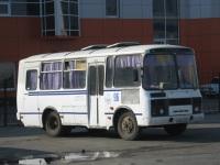 Курган. ПАЗ-32053-50 к484ех