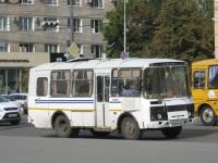 Курган. ПАЗ-3205-110 с940ат