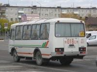 Шадринск. ПАЗ-32053 м018ем