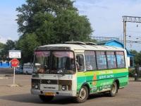 Биробиджан. ПАЗ-32054 еа516