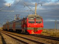 Таганрог. ЭД9М-0200