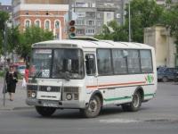 Курган. ПАЗ-32054 т992кс