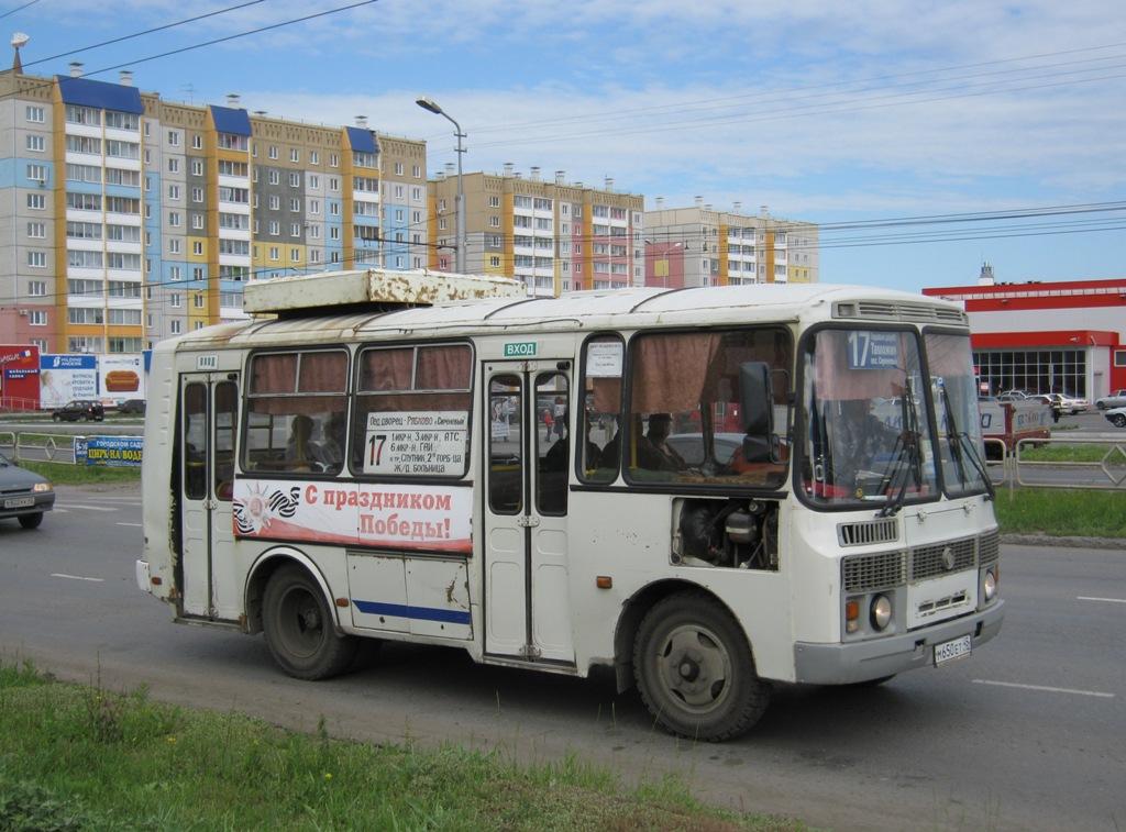 Курган. ПАЗ-32054 м650ет