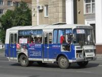 Курган. ПАЗ-32054 к641кс