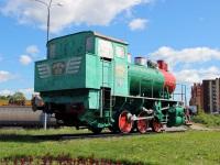 Дубна. 9П-742