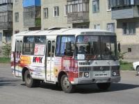 Курган. ПАЗ-32054 к639кс