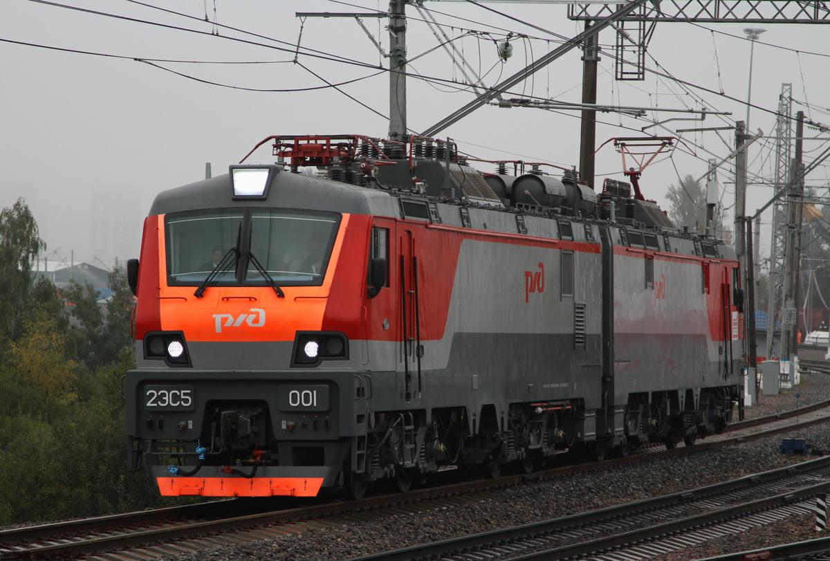 Москва. 2ЭС5-001 Скиф