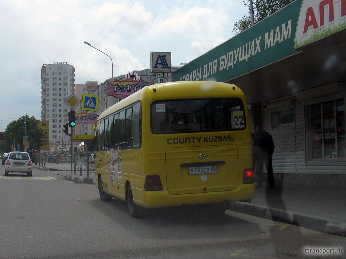 Кисловодск. Hyundai County Kuzbass в231св