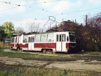 Санкт-Петербург. ЛВС-86К №2043