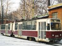 Санкт-Петербург. ЛВС-86К №2015