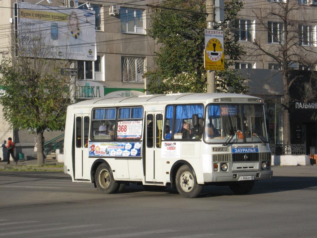 Курган. ПАЗ-32054 с866кр