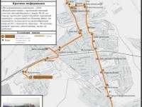 Смолевичи. Схема городского автобусного маршрута Орджоникидзе - Автостанция - Апуток по состоянию на 2017 год