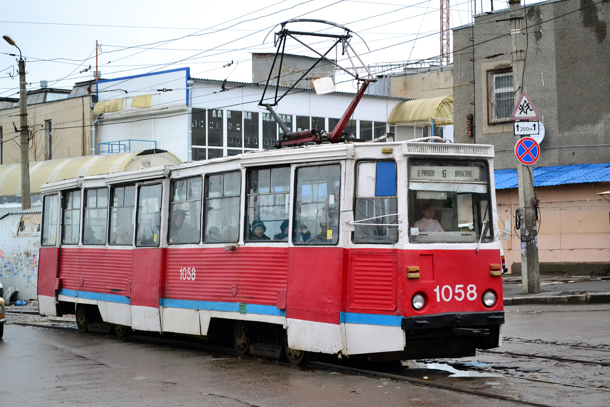 Картинки трамвай и троллейбус