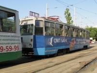 Краснодар. 71-605 (КТМ-5) №326