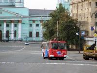 Курск. ЗиУ-682Г-012 (ЗиУ-682Г0А) №220