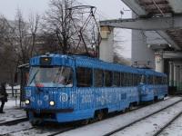 Москва. Tatra T3 (МТТЧ) №1341, Tatra T3 (МТТЧ) №1342