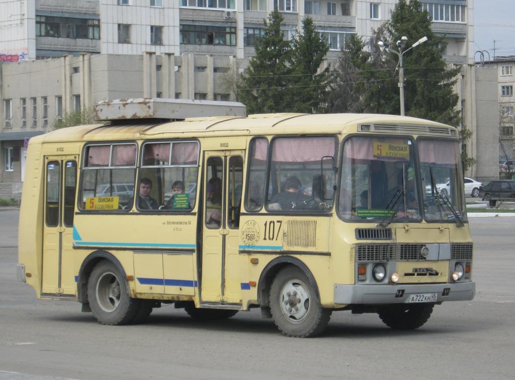 Шадринск. ПАЗ-32053 а722кн