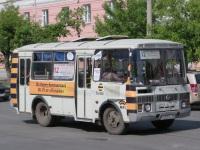 Курган. ПАЗ-32054 х230кс