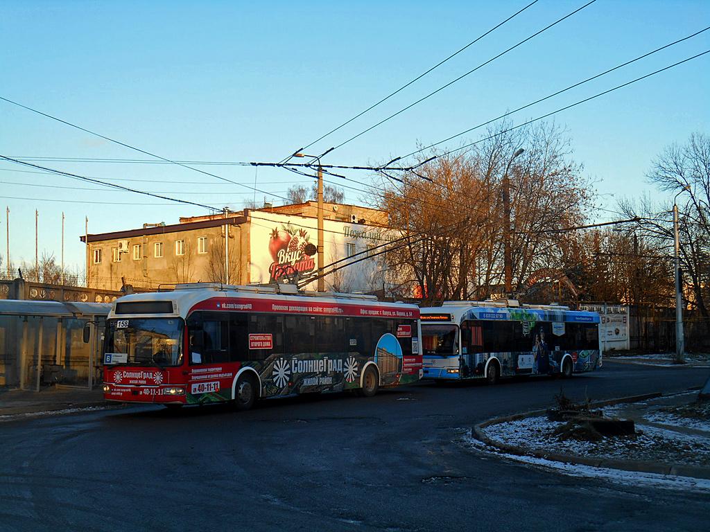 Калуга. АКСМ-321 №158, АКСМ-321 №162