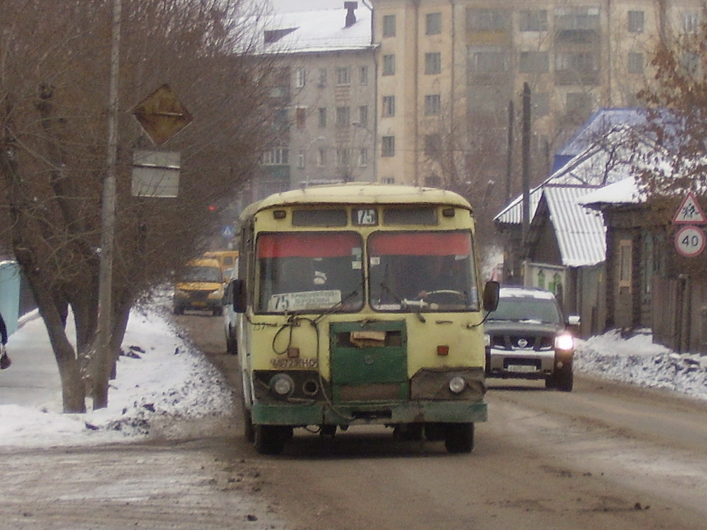 Курган. ЛиАЗ-677М 4872КНО